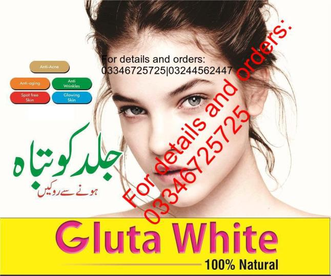 Best-Skin-Whitening-Cream-For-Pimples-Acne-Wrinkles-in-Pakistan_3 (6)