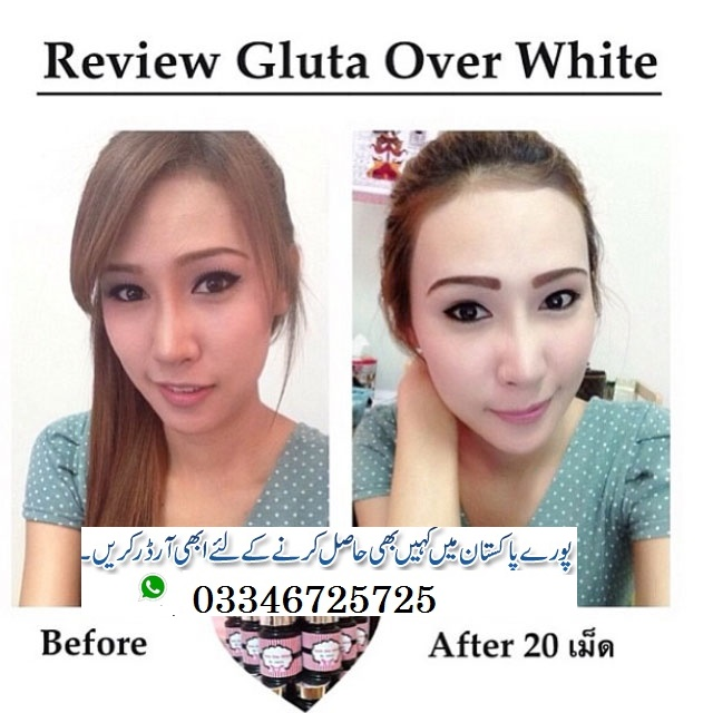 Gluta-O-Over-white-9_zpsd81bc453