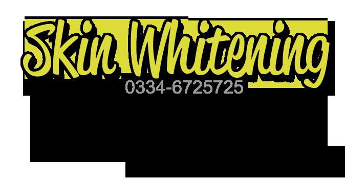 glutathione-pills-price-Gluta-White-Cream-in-Pakistan