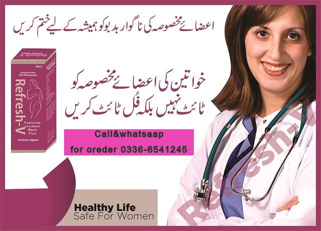 Gluta White Glutathione Collagen Placenta Pills Tablets And